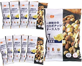 ロカボナッツ チーズ入り(7袋入) 161g 【10個セット】