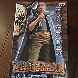 ワンピース DXフィギュア THE GRANDLINE MEN vol.8 ベン ベックマン 単品 バンプレスト製