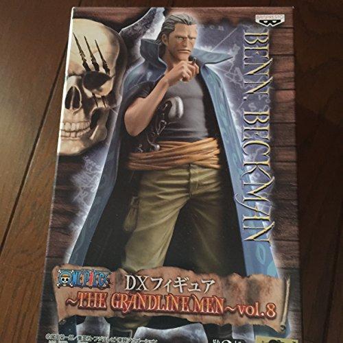 Vol.8 Ben Beckman single item made by Banpresto One Piece DX Figure THE GRANDLINE MEN (japan import)