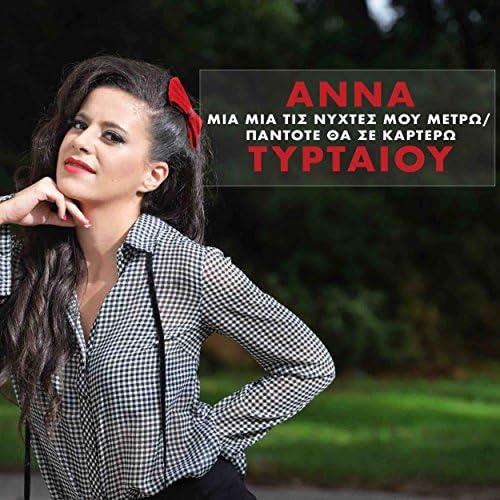 Anna Tyrtaiou