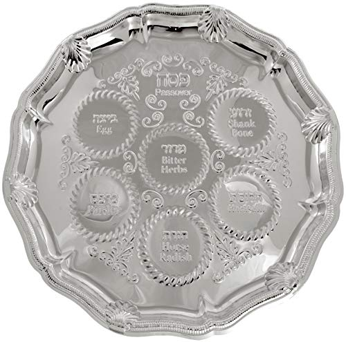 ART Judaica Nickel Seder Plate for Passover, 36cm