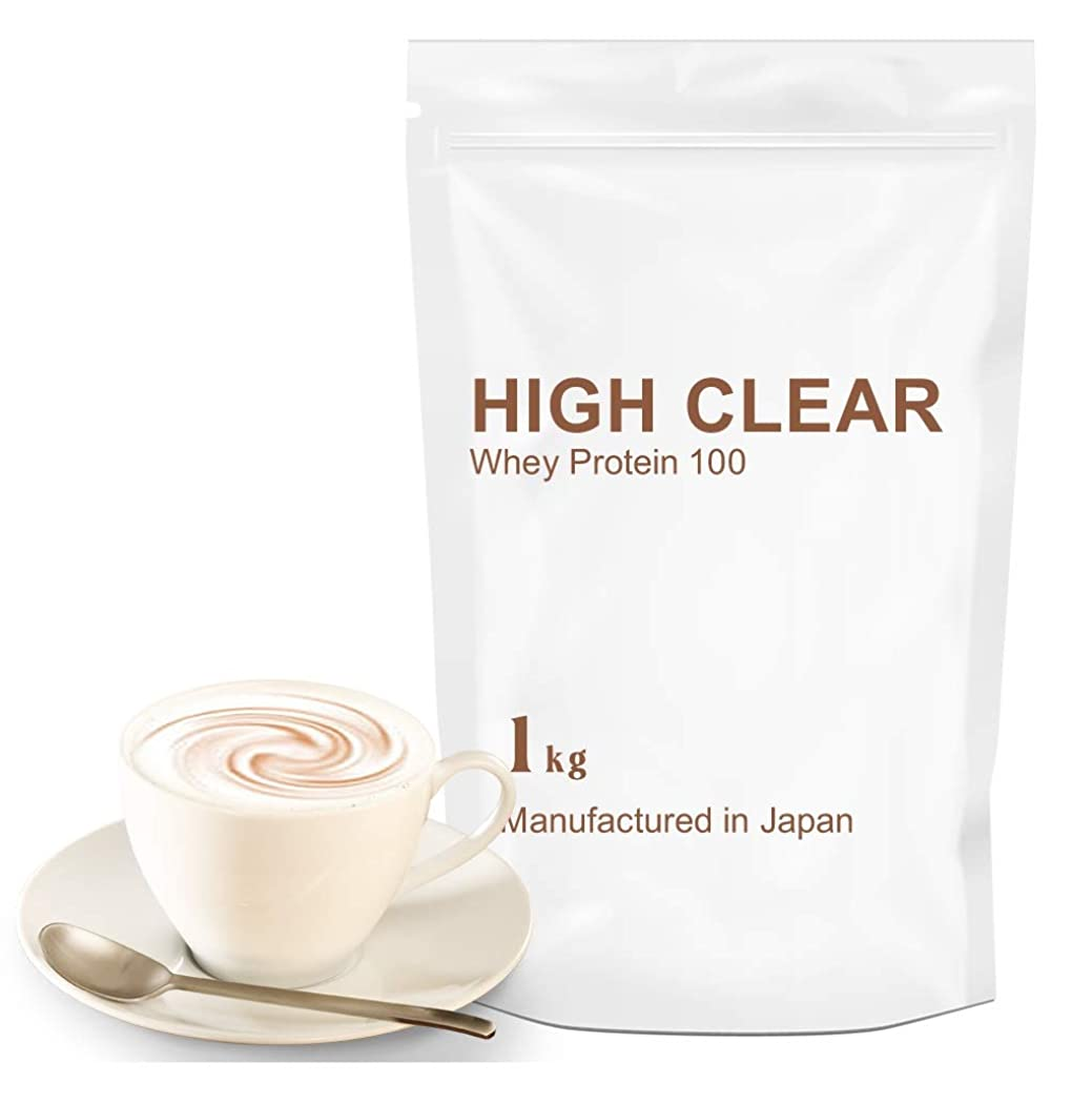 合金陽気な気味の悪いHIGH CLEAR リッチカフェオレ風味 WPCホエイ100プロテイン 1kg(40食分)