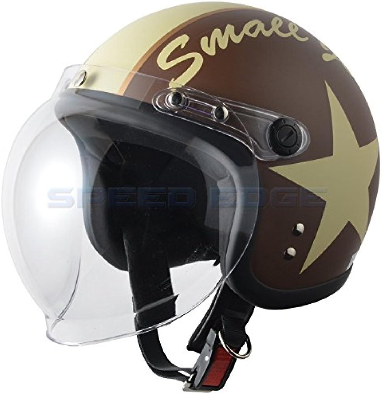 Women's Kids] Small jet helmet bubble shield with Matt Brown   Ivory 54cm  less than 57cm