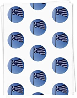 A1 'Greek Flag' Gift Wrap / Wrapping Paper Sheet (GI00000081)