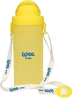 كوب شرب بحزام للاطفال من وي بيبي - اصفر