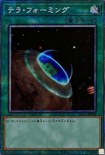遊戯王 PAC1-JP036 テラ・フォーミング (日本語版 プリズマティックシークレットレア) PRISMATIC ART COLLECTION