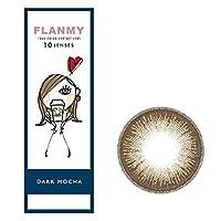 FLANMY フランミーワンデー 10枚入 【ダークモカ】 -7.50