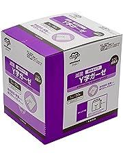 アメジスト ワンウェイ滅菌Y字ガーゼ(綿糸)7.5×7.5cm 16層 50枚入 大容量 個包装