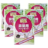 驚異の防臭袋 BOS (ボス) 非常用 トイレ セット【凝固剤、汚物袋、BOSの3点セット ※防臭袋BOSのセットはこのシリーズだけ!】 (1回分×5個セット)