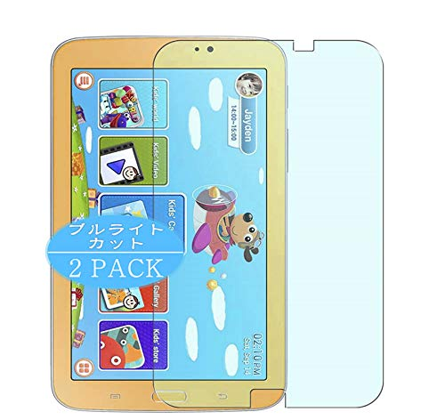 Vaxson 2-Pack Anti Blue Light Screen Protector, compatible with Samsung Galaxy Tab 3 Kids Edition 7', Blue Light Blocking Film TPU Guard [ NOT Tempered Glass ]