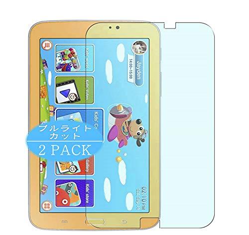 Vaxson - Protector de pantalla para Samsung Galaxy Tab 3 Kids Edition de 7', color azul