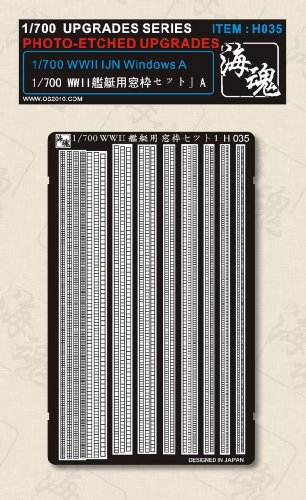 1/700 WW II 日本海軍 艦艇用 窓枠セットA 海魂 OceanSpirit [H035] WWII IJN Windows A