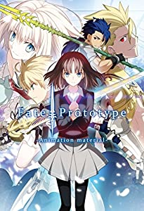 Fate/Prototype -Animation material- (TYPE-MOON BOOKS)
