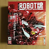 ROBOT魂 〈SIDE AB〉 レプラカーン (ハイパー化Ver.) 『聖戦士ダンバイン』(魂ウェブ商店限定)