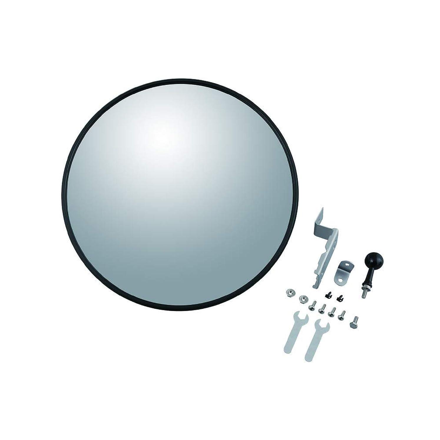差し迫った宇宙の言語学MYST(マイスト) ガレージミラー 長距離用(~50mまで) 丸形 黒色 約350φmm (5126)