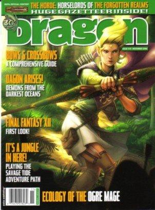 Dragon Magazine #349 the Horde