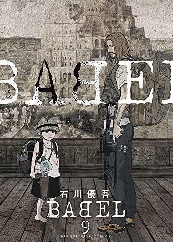 BABEL (9) _0