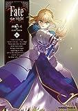 Fate/stay night(16) (角川コミックス・エース)