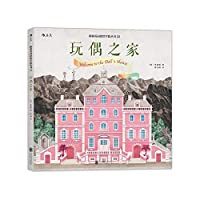 Secret Garden painted College Books: A Doll's House(Chinese Edition)