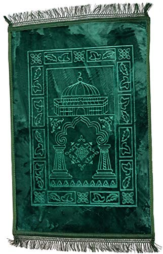 Ilkadim Türkischer Gebetsteppich 120 x 79cm Seccade Namazlik Sajada Sedschade (dunkelgrün)