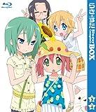 らき☆すた ブルーレイ コンプリートBOX 【初回限定生産】 [Blu-ray]