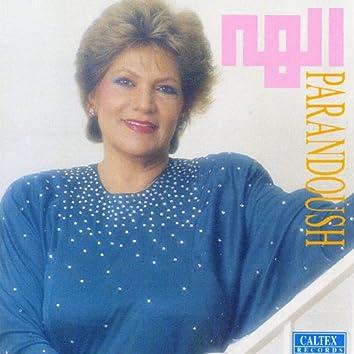Parandoosh - Persian Music