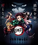 ASHER LS-141 Poster, Motiv: Dämonen-Slayer: Kimetsu no