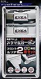 星光産業 ナンバーフレーム 車用 アクセントフレームセット カーボン EX-190