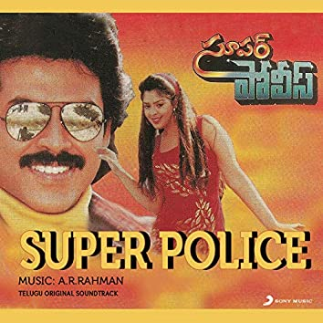 Super Police (Original Motion Picture Soundtrack)