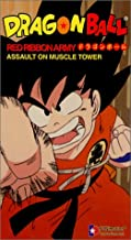 Dragon Ball - Red Ribbon Army - Assault on Muscle Tower VHS