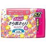 ナチュラ さら肌さらり 吸水ナプキン 少量用 女性用 57枚入