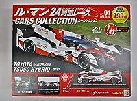 アシェット・コレクションズ・ジャパン ル・マン24時間レースカーコレクション01【A'】uk120804