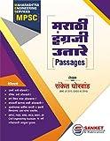 Marathi English Passage