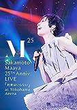 坂本真綾 25周年記念LIVE「約束はいらない」 at 横浜アリーナ[Blu-ray/ブルーレイ]