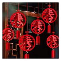 正月飾り 再利用可能な2021屋内中国の新年の装飾、赤の祝福のペンダントは春祭り/家庭様/結婚式のお祝いに使用されています (Color : Style 5, Size : 20x10cm)