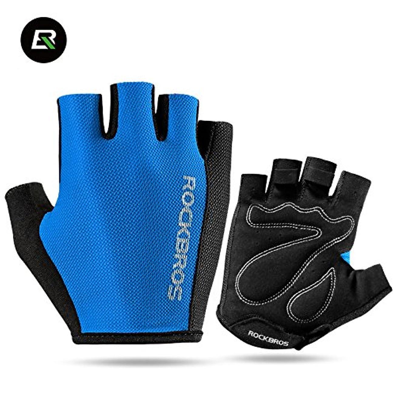 無礼に一元化する拾うROCKBROS(ロックブロス) グローブ 手袋 ハーフフィンガー サイクル スポーツ ブルー S099BL-M M