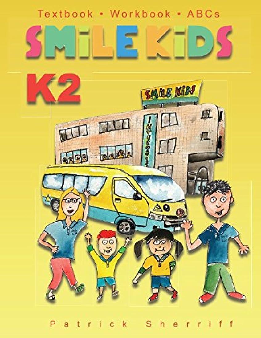 醜い拡声器現像Smile Kids K2 (Smile Kids International)
