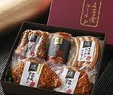 純系 名古屋コーチン 燻製 セット 4,620円 送料無料