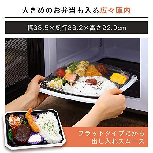 アイリスオーヤマ 電子レンジ 22L フラットテーブル ヘルツフリー 900W シンプル操作 ブラック IMB-F2201-B