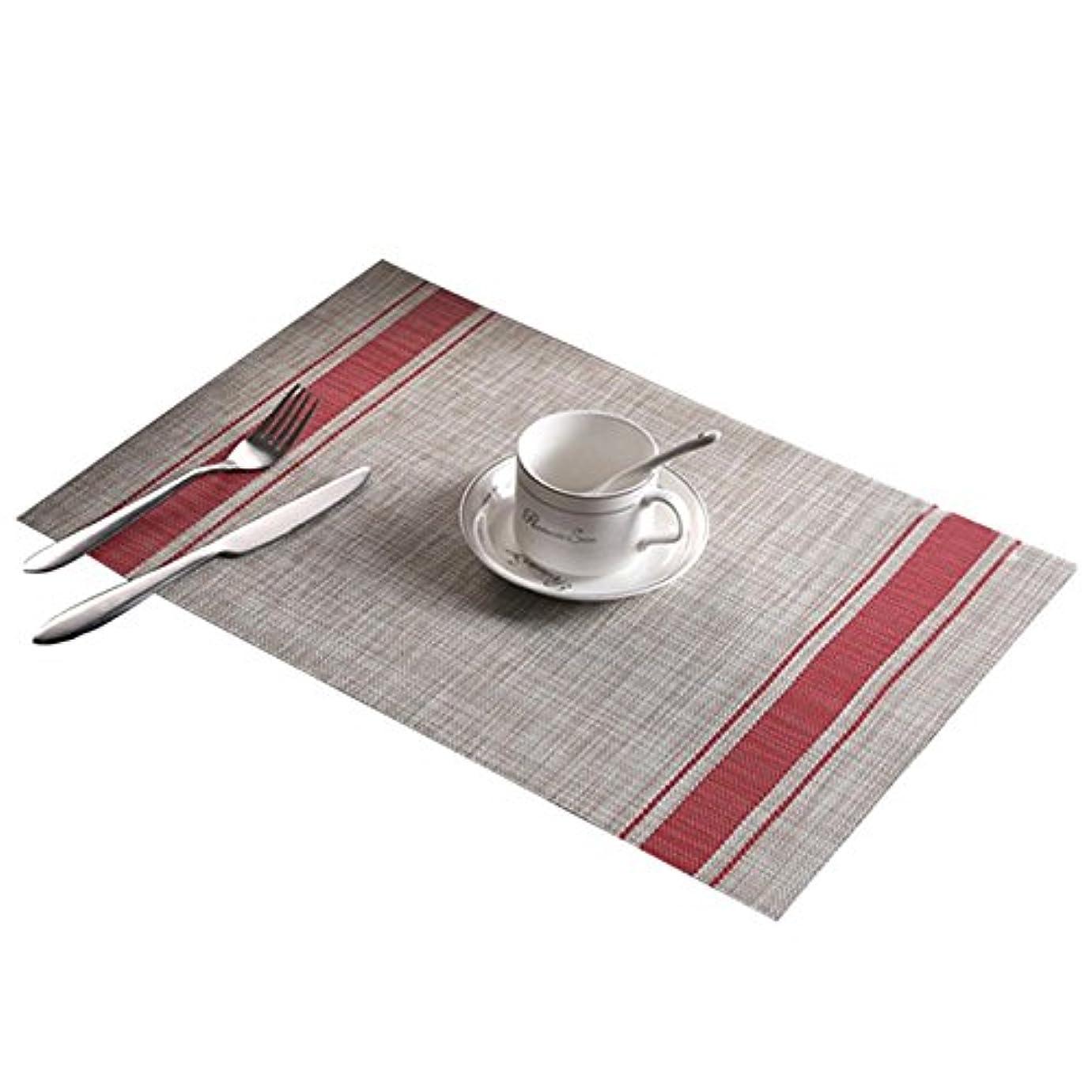 読み書きのできない座標シャーYideaHomeプレースマット テーブルマット 上品な雰囲気を演出 ランチョンマット 撥水 防汚 丸洗いOK お手入れ簡単 インテリア の敷物にも