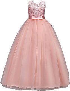 (フォーペンド)Forpend キッズドレス FP-0034 女の子 フォーマルワンピース 発表会 結婚式 パーティー 子供服 ドレス ロング 120 130 140 150 160cm