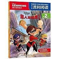 Disney fluent reading level 2 Superman mobilization 2(Chinese Edition)