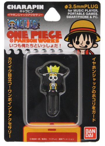One Piece Characters Charapin Earphone Jack Accessory (New World/Brook)