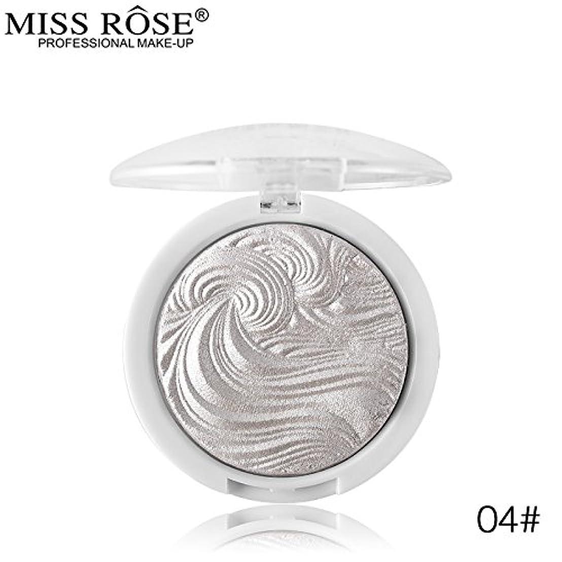 ディーラー泣く怪物Miss Rose Illuminator Makeup Shimmer Powder Highlighter Palette Face Base Bronzer Highlight Contour Hailaiter