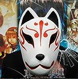 VT BigHome Máscara de zorro japonés pintada a mano completa Kitsune Cosplay Máscara Nueva