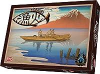 アークライト 漁火 二カ国語版 (3-5人用 45分 10才以上向け) ボードゲーム