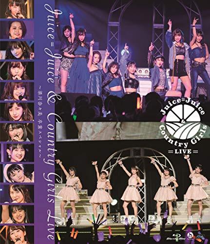 Juice=Juice&カントリー・ガールズLIVE~梁川奈々美 卒業スペシャル~[Blu-ray]