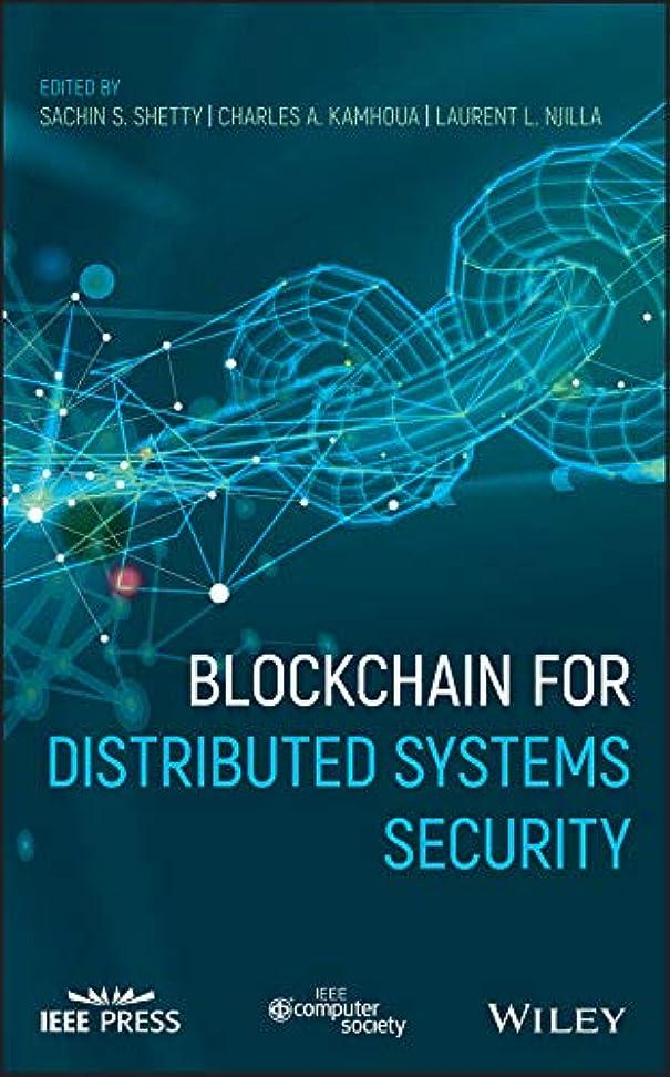 インフルエンザ神話角度Blockchain for Distributed Systems Security (English Edition)