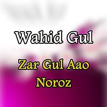 Zar Gul Aao Noroz