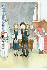 からかい上手の(元) 高木さん コミック 1-11巻セット コミック